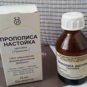 Настойка прополиса на спирту, применение для лечения